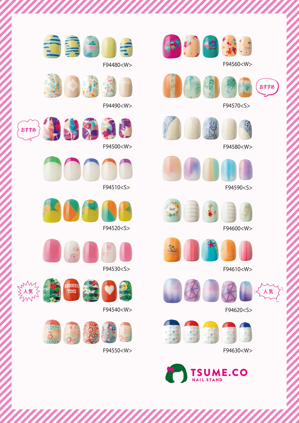Nail list_July.18_FIX