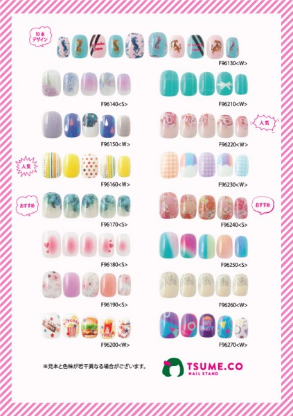 Nail-list_Jun.19_FIX