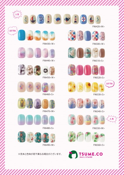 Nail list_ Aug19_2nd